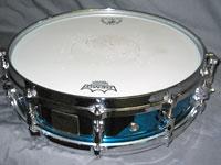 Yamaha: David Garibaldi Brass Piccolo 3.5 x 14