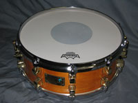 Yamaha: Birch Absolute 5.5 x 14